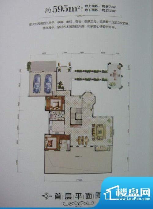 丰远·金领湾201110面积:0.00平米