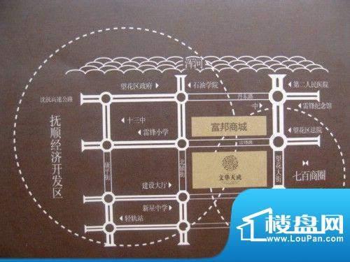 富邦·文华天成交通图
