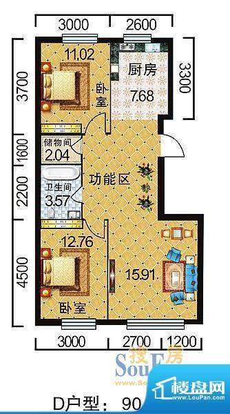 地旺国际D户型 2室1面积:90.18平米