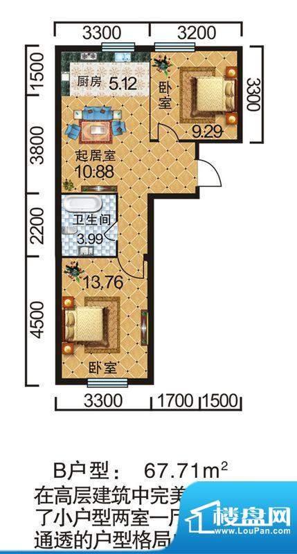 地旺国际B户型2室1厅面积:67.71平米