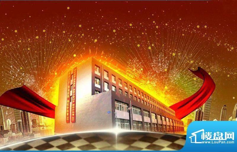 新世纪钻石公寓效果图