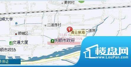 清云林海效果图