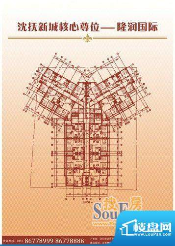 隆润国际交通图