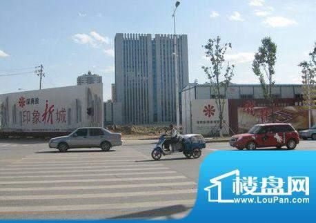 印象新城·城市广场印象新城实景图