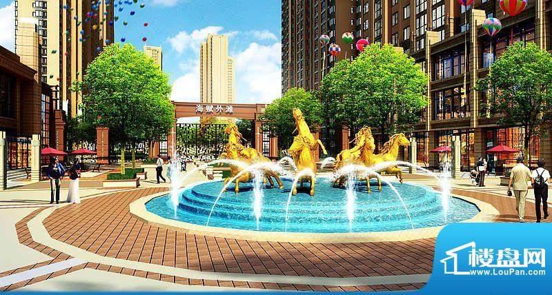 中国水电·海赋外滩喷泉效果图