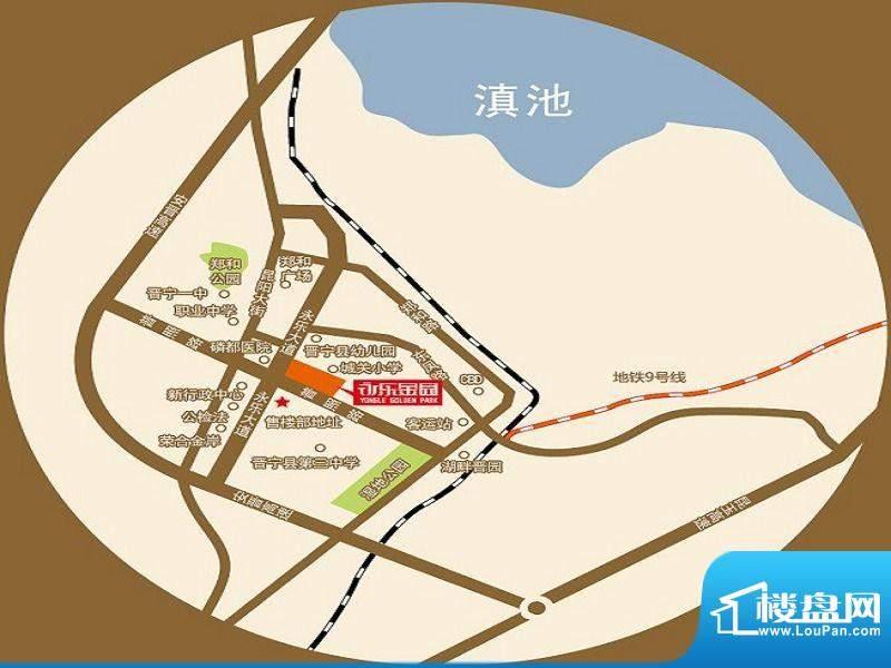 永乐金园交通图