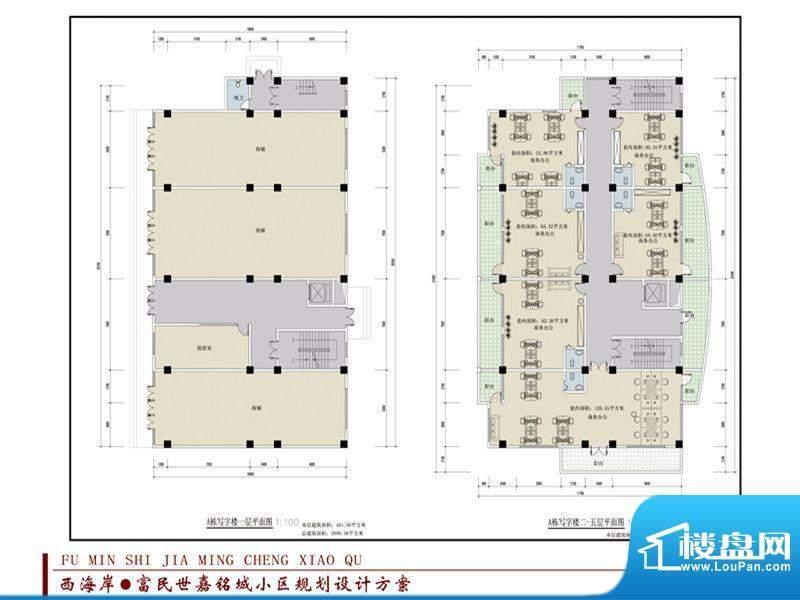 世嘉铭城18-A栋户型面积:0.00平米