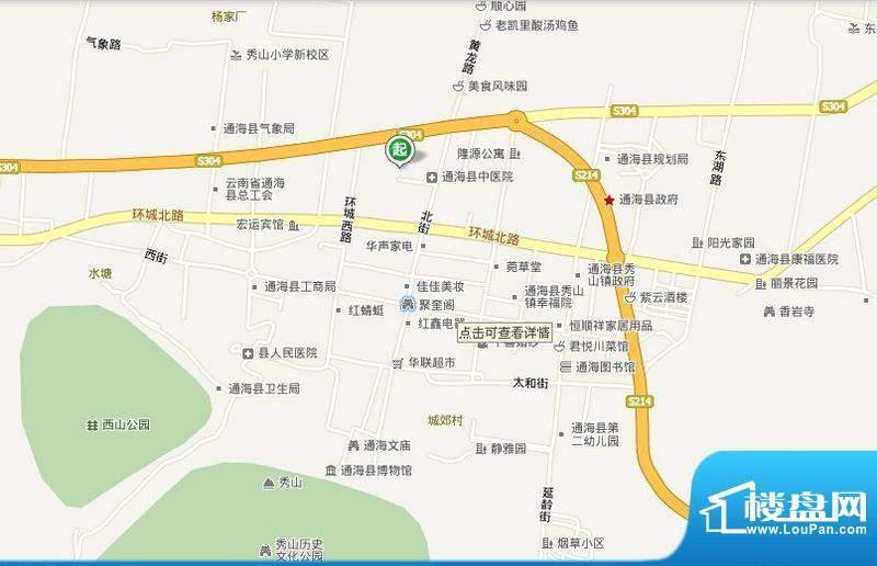 通海古城旅游区交通图