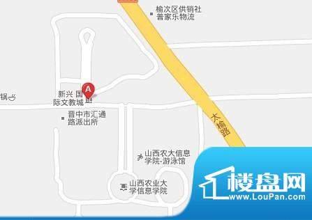 新兴国际文教城交通图5