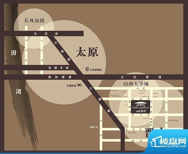 晋中万科·朗润园交通图