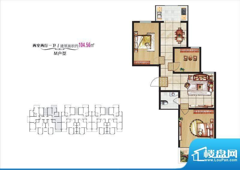 学院·翠湖风尚8#楼面积:104.56m平米