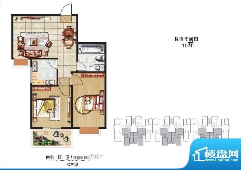 学院·翠湖风尚10#楼面积:77.02m平米