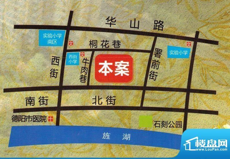 渝都·国际明珠交通图
