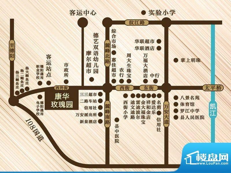 康华·玫瑰园交通图
