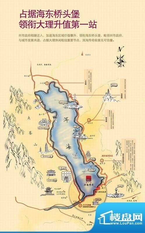 洱海传奇交通图