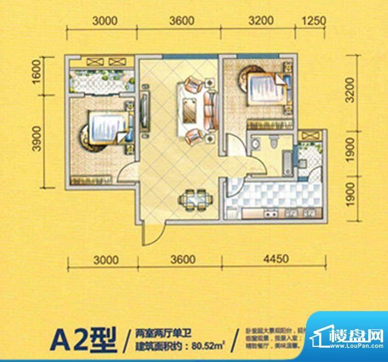 新里程尊域A2户型图面积:80.57平米