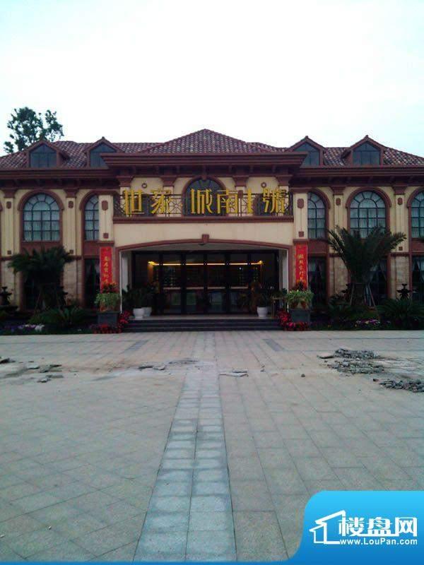 世家城南一号实景图(2012-04-13)