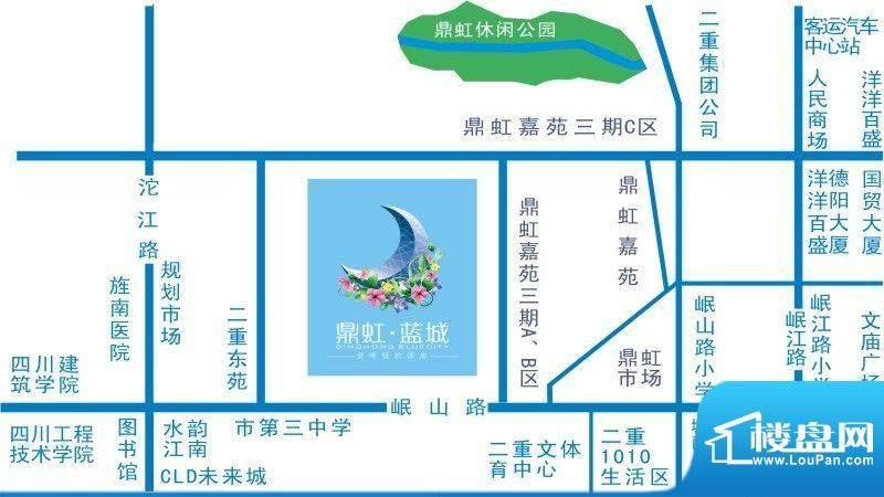 鼎虹·蓝城交通图