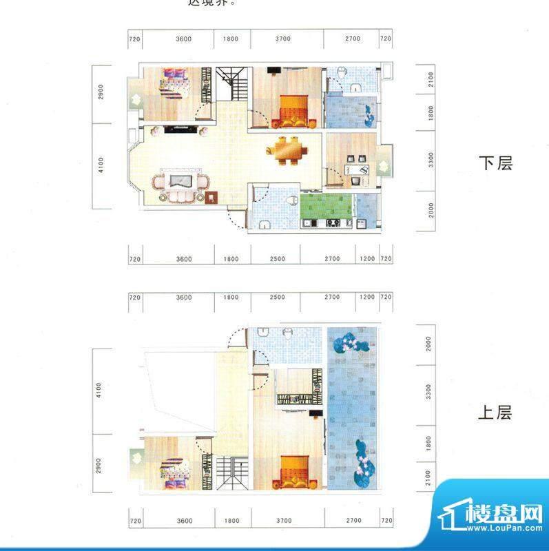 鼎虹·蓝城H1户型图面积:165.95平米