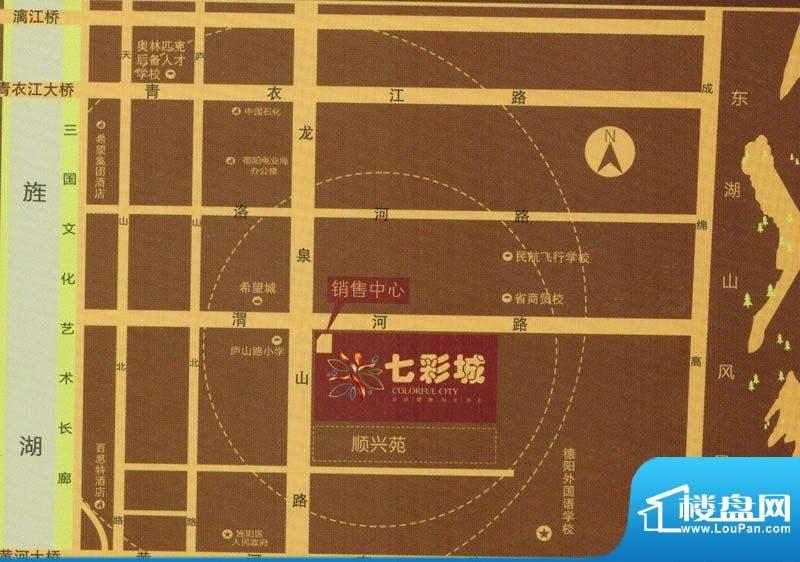 七彩城交通图