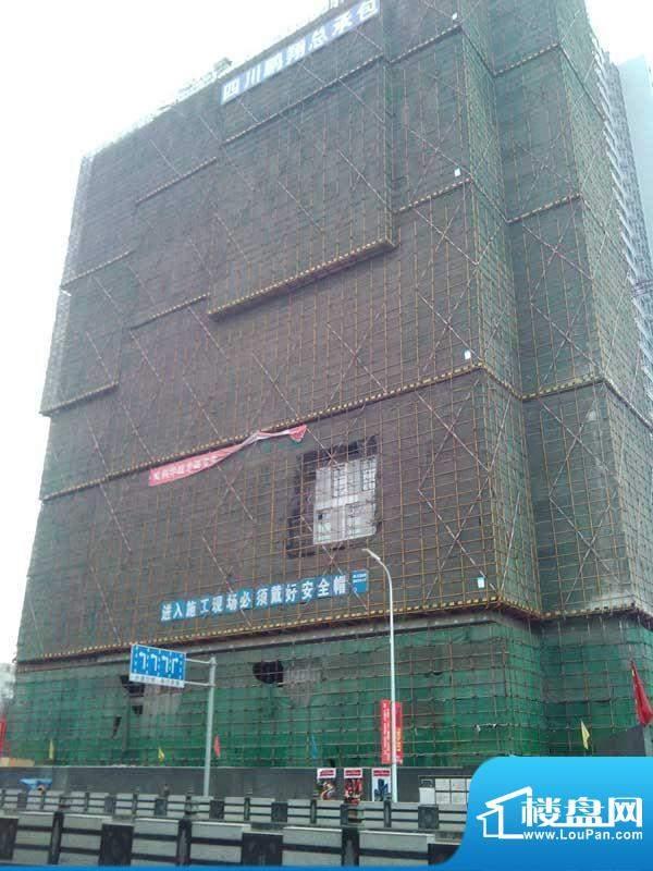 汇通大厦外景图(2012-04-11)