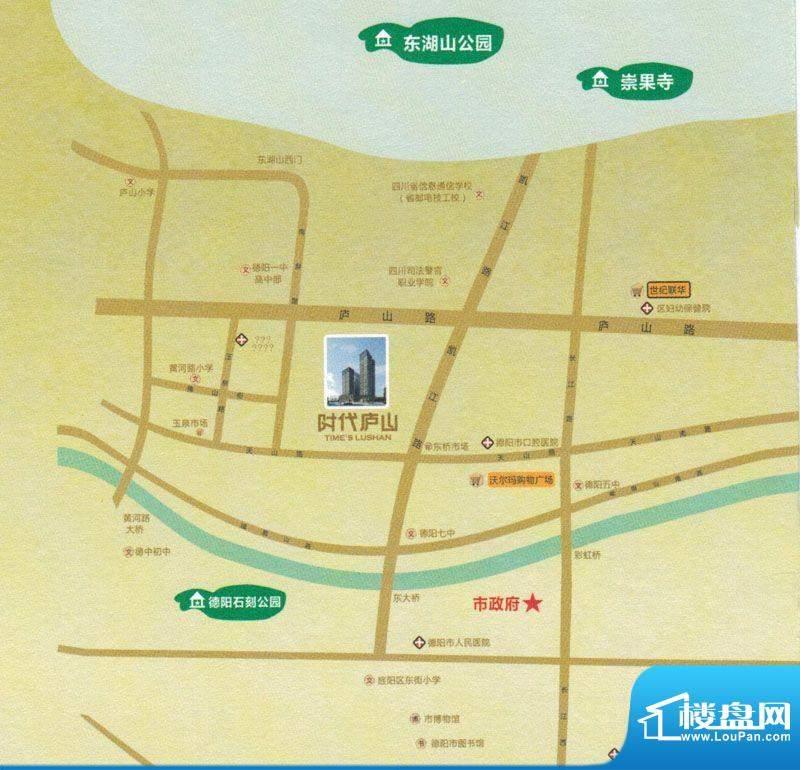 时代庐山交通图