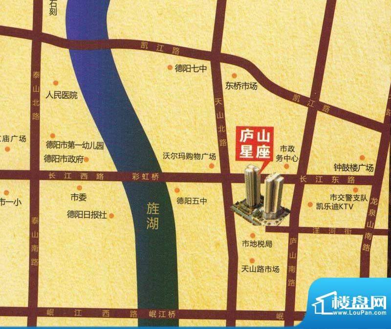 庐山星座交通图