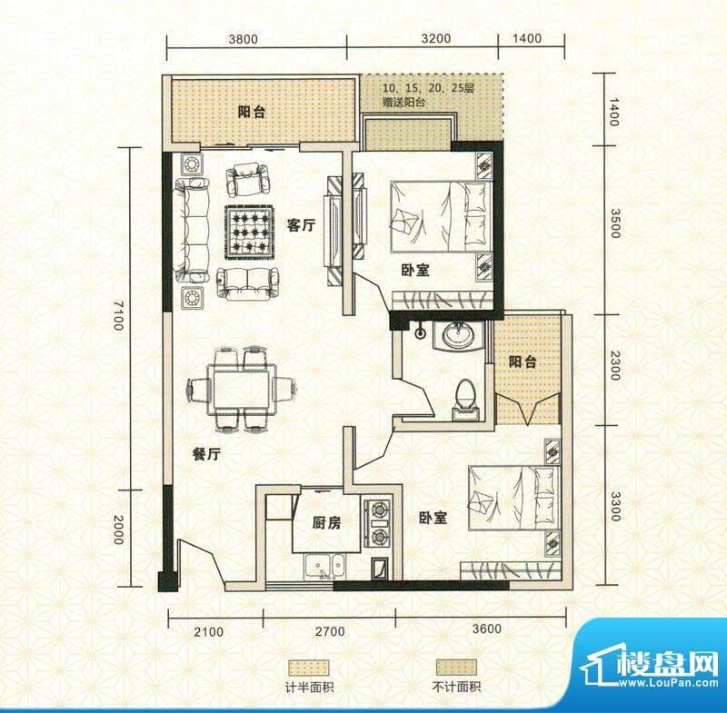 鑫恒香廷B4户型图 2面积:89.36平米