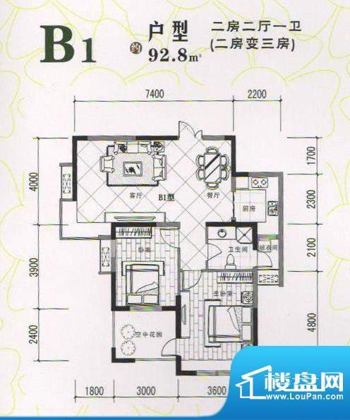 隆盛华府B1户型 2室面积:92.80m平米