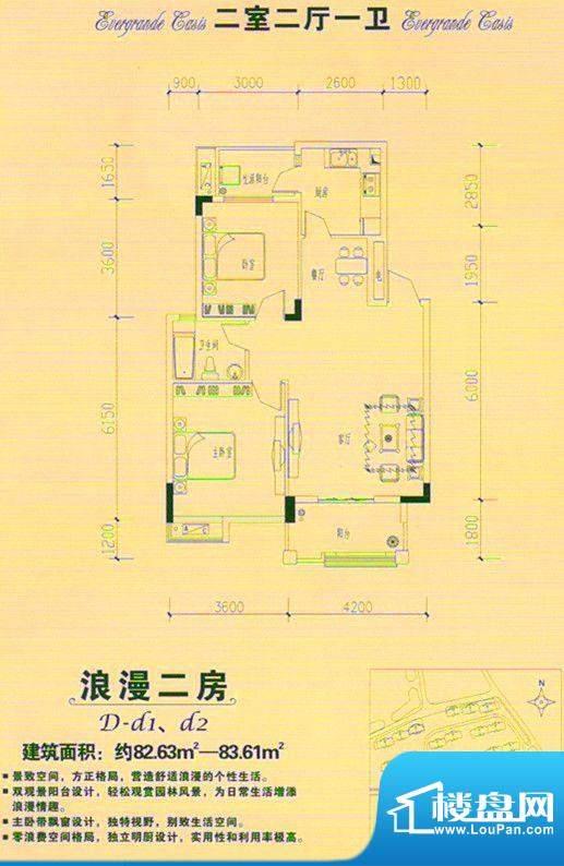 博士湾壹号3_副本 2面积:82.63m平米