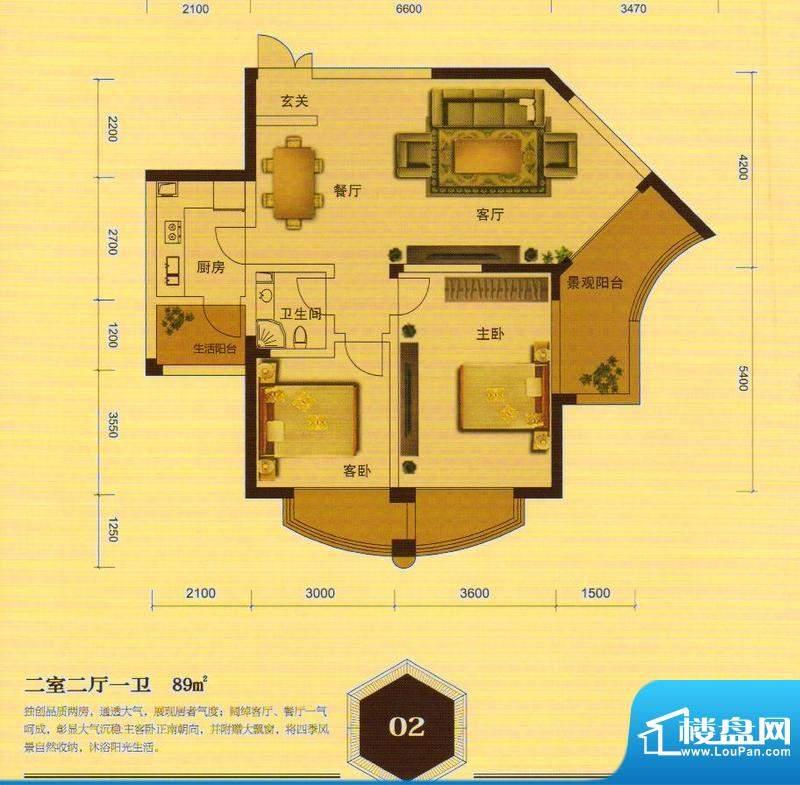 航天首府户型图 2室面积:89.00m平米