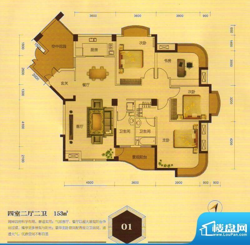 航天首府户型图 4室面积:153.00m平米