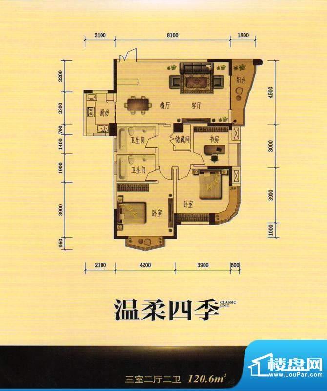 航天首府户型图 3室面积:120.60m平米