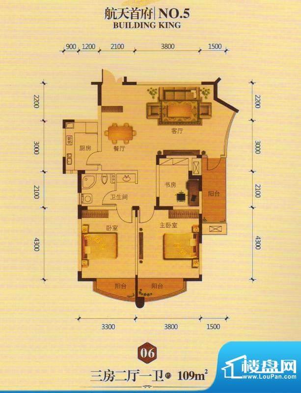 航天首府户型图 3室面积:109.00m平米