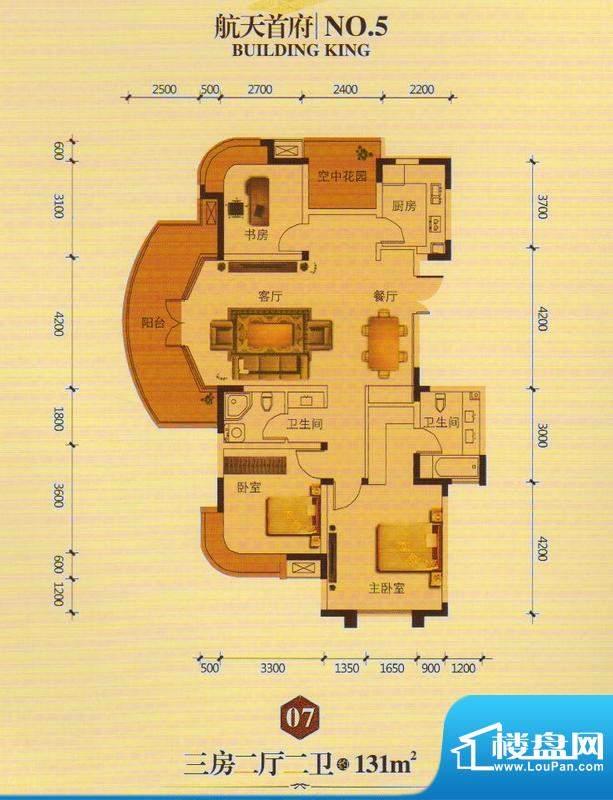 航天首府户型图 3室面积:131.00m平米