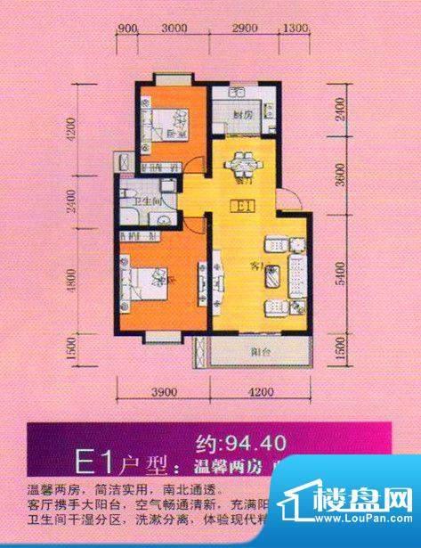 福禄城z_副本 2室2厅面积:90.40m平米