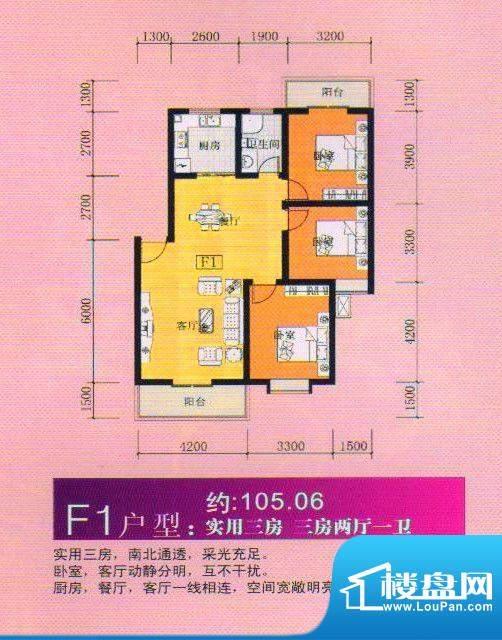 福禄城rt_副本 3室2面积:105.06m平米