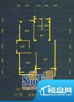 九星阳光城E户型 3室面积:112.00m平米
