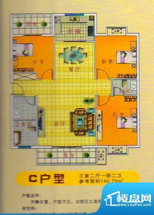 瑞信时代广场C户型 面积:146.79m平米