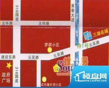 三湖名城交通图