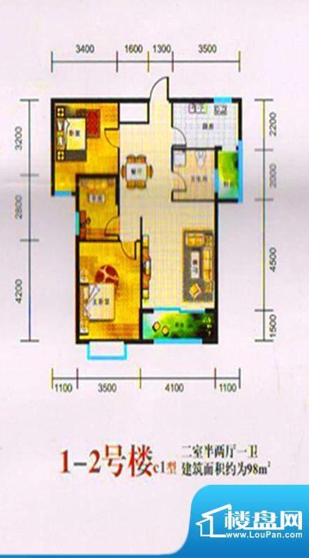 三湖名城1-2号楼C1 面积:98.00m平米