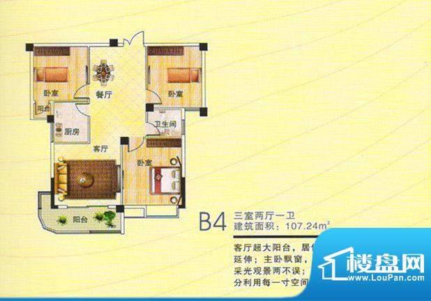 三湖名城B4户型 3室面积:107.24m平米