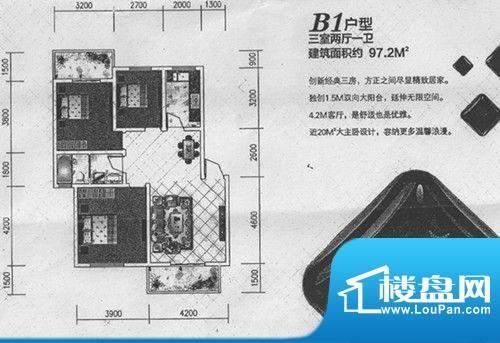 香磬苑阳光城B1面积:97.20m平米