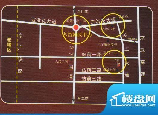 海达·状元府邸交通图