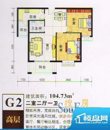 海达·状元府邸户型面积:104.73m平米