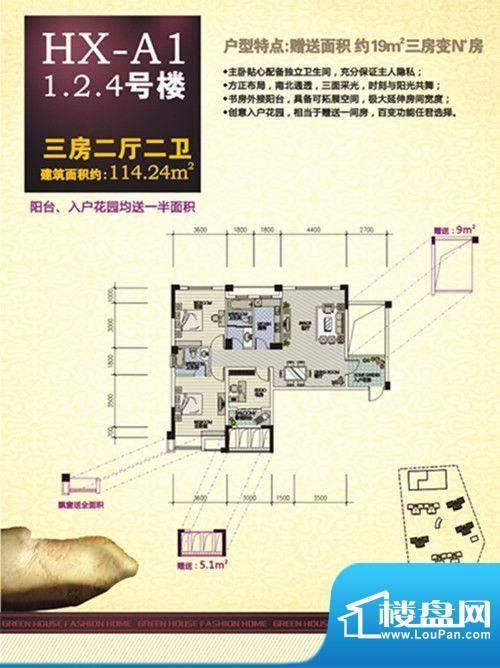 紫泰·公馆1919紫泰面积:114.24m平米