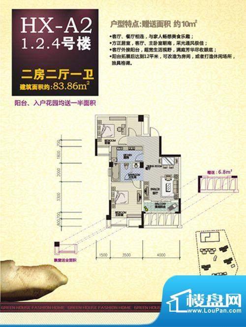 紫泰·公馆1919紫泰面积:83.86m平米