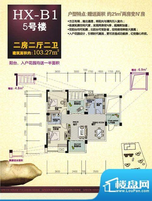 紫泰·公馆1919紫泰面积:103.27m平米