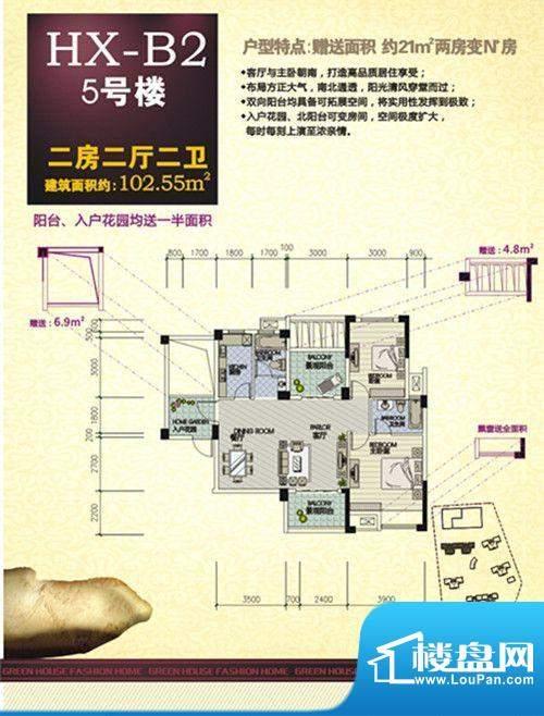 紫泰·公馆1919紫泰面积:102.55m平米
