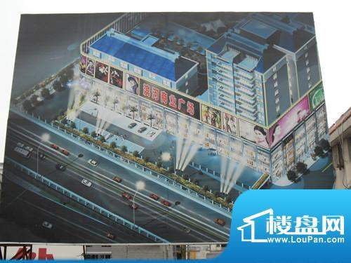滨河商业广场效果图